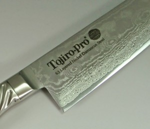 tojiro-pro-nickel-damascus-63-layer-all-stainless