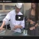 How to care the soul of Japanese cuisine