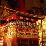 Gion Matsuri Festival in KYOTO