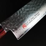Essential beautility, ISEYA knives