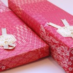 Gift Wrapping Service gets available