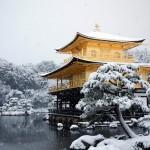 Heavy snow across Japan this week