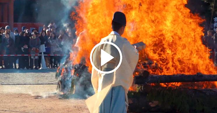 KYOTO - SHORT FILM