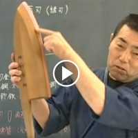 How to sharpen Single-Edged Knives by Mr.Morimoto