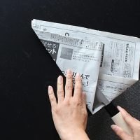 newspaper-wrapping