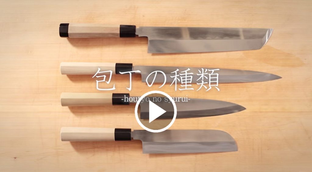 Do You Know How To Use Japanese Knives For Better Cooking