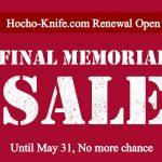 Renewal Memorial Sale (Final)