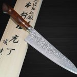 Limited Quantity in Stock, Shigeki Tanaka Stylish SG2 Damascus with Special Handle