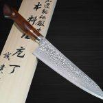 Shigeki Tanaka Stylish SG2 Damascus Special Wood Handle