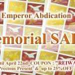 Emperor Abdication Memorial Sale