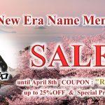 Japanese New Era Name Memorial SALE