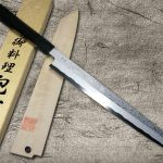 Goh Umanosuke Yoshihiro Suminagashi Attractive Damascus Kiritsuke-Yanagiba Knife with Saya Cover