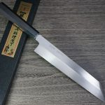 Sakai Takayuki Honyaki Aogami 1 Steel Japanese Kiritsuke Chef's Knife by Kenji Togashi