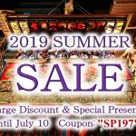 2019 Summer SALE Extended