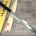 Goh Umanosuke Yoshihiro Sword-like Ginsan Silver 3 Stainless Steel Japanese Sushi & SashimiKnives
