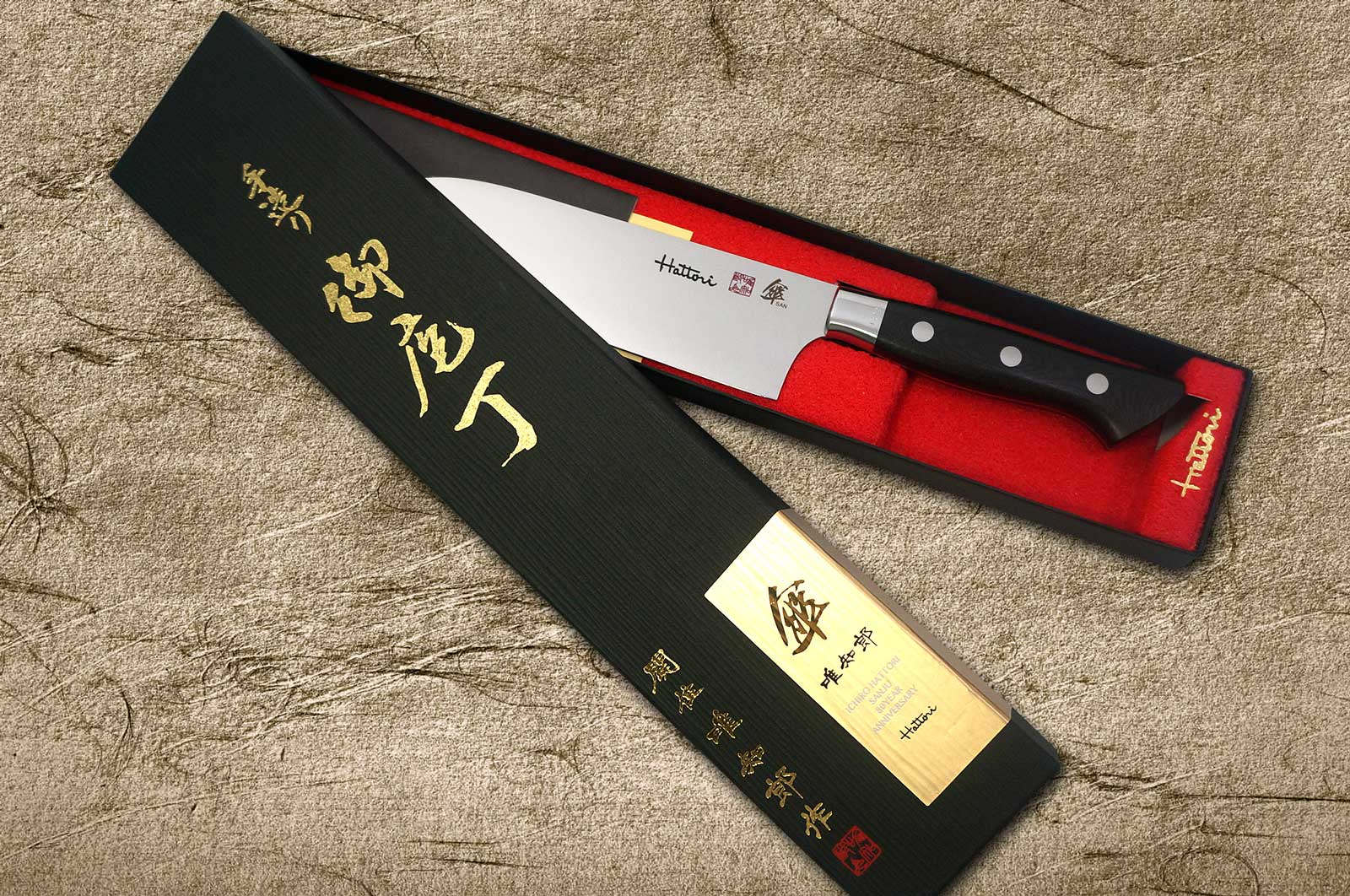 Hattori 80-Year-Old Anniversary Special VG10 Knives, only ...