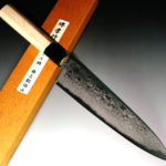 Sakai Takayuki 33-Layered Gingami No.3 Damascus Knives