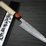 Shigeki Tanaka Aogami Damascus Petty Knives with Japanese-Style Stylish Handles