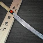 Shigeki Tanaka Swordlike Archformed Aogami Damascus Sakimaru Sashimi Knives 330mm Long