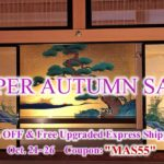 SUPER AUTUMN SALE | 25%OFF &  FREE Upgraded Express Shipping