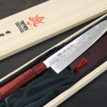 Kanetsune 63-Layer Damascus MINAMO-KAZE Chef's Knife Series in Gift Package