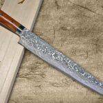 Saji R2 Black Damascus Knives with Long-Lasting Desert Ironwood Handle