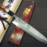 RINKA, Gorgeously Designed Mirror Full-Engraved Knife Series by Sakai Takayuki